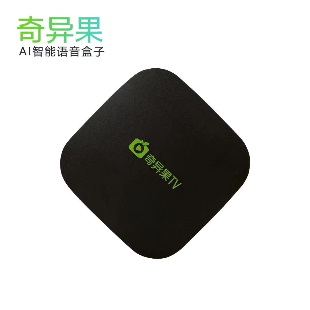 爱奇艺电视果3奇异果家用wifi网络机顶电视盒子手机无线投屏器tv