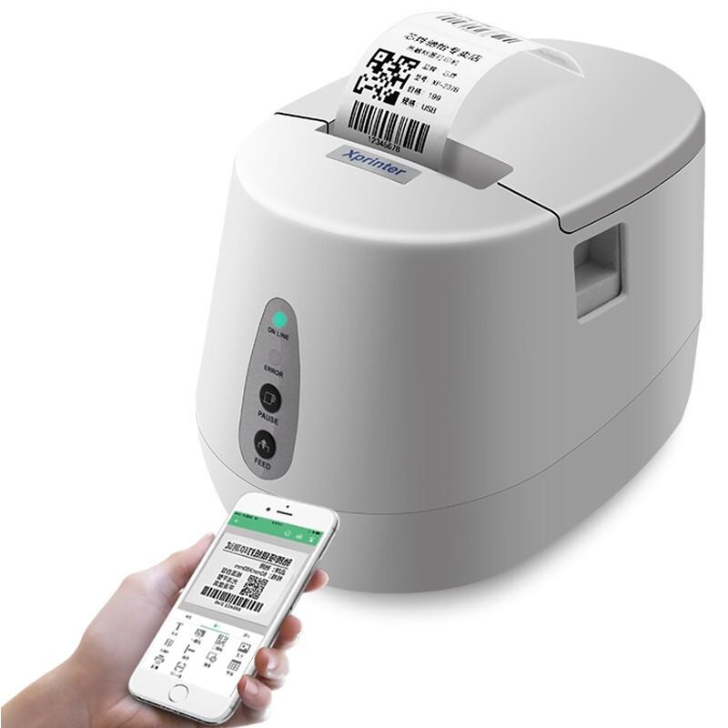 芯烨(XINYE) XP-237B 热敏条码打印机 58mm蓝牙小票标签打印机 奶茶餐饮收银小票机 电脑USB口+手机蓝牙