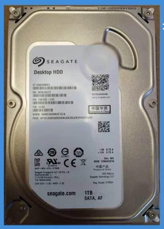 希捷(SEAGATE) 1TB 监控级硬盘